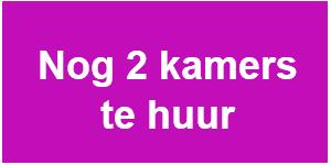 Hoofdentree Zorgplein Soest